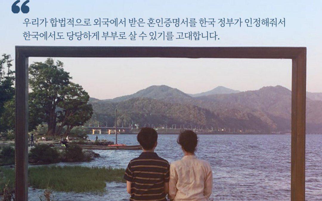 [당신의이야기] #3 아콘네 이야기