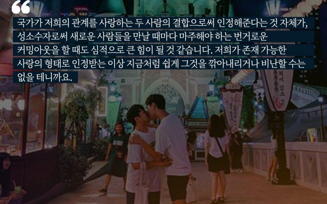[당신의 이야기] #4 예준 커플 이야기