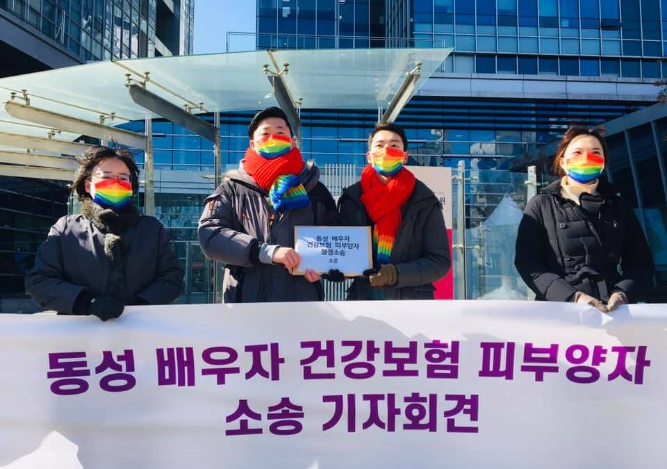 [Press Release] Korean same-sex couple to sue National Health Insurance Agency for equal rights
